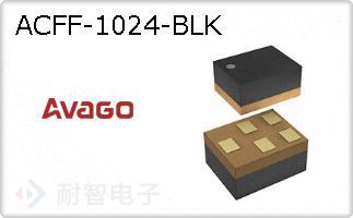 ACFF-1024-BLK