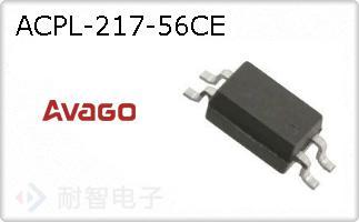ACPL-217-56CE