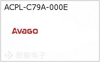 ACPL-C79A-000E