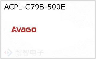 ACPL-C79B-500E