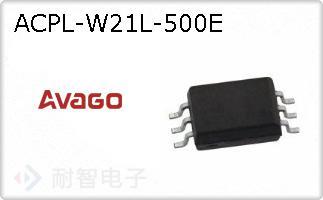 ACPL-W21L-500E