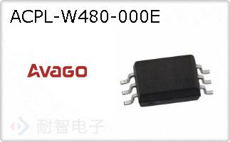 ACPL-W480-000E