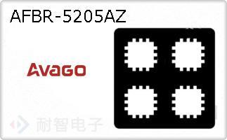 AFBR-5205AZ