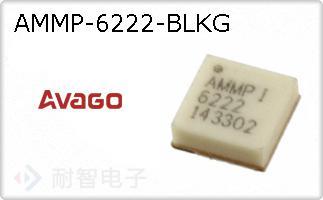 AMMP-6222-BLKG