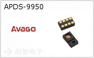 APDS-9950