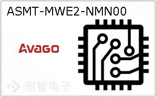 ASMT-MWE2-NMN00