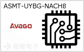 ASMT-UYBG-NACH8的图片