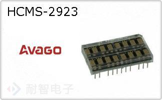 HCMS-2923