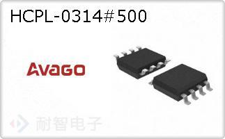 HCPL-0314#500