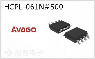 HCPL-061N#500