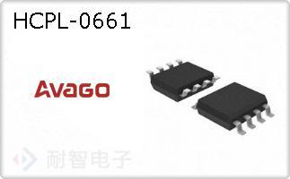 HCPL-0661