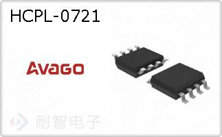 HCPL-0721