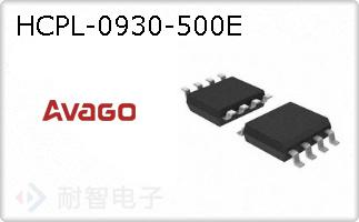 HCPL-0930-500E