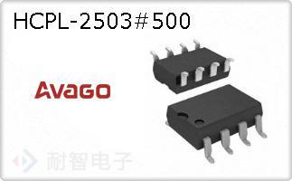 HCPL-2503#500