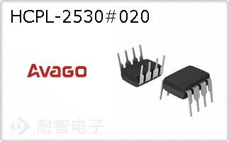 HCPL-2530#020