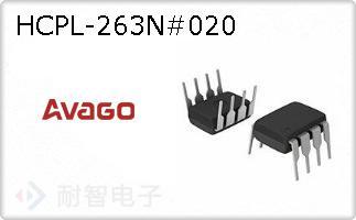 HCPL-263N#020