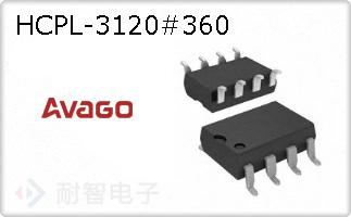 HCPL-3120#360