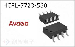 HCPL-7723-560的图片