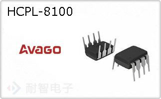 HCPL-8100