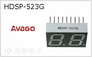 HDSP-523G