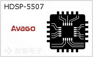 HDSP-5507