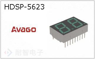 HDSP-5623