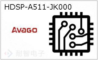 HDSP-A511-JK000