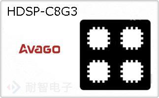 HDSP-C8G3