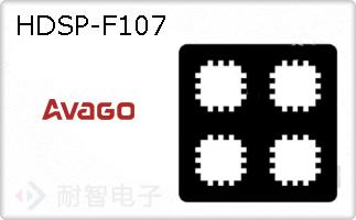 HDSP-F107