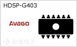 HDSP-G403