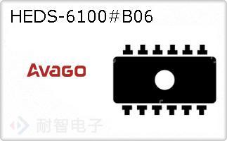 HEDS-6100#B06