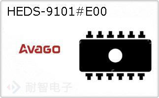 HEDS-9101#E00