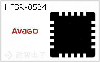 HFBR-0534