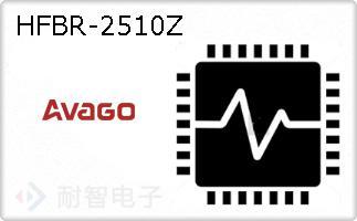 HFBR-2510Z