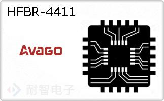 HFBR-4411