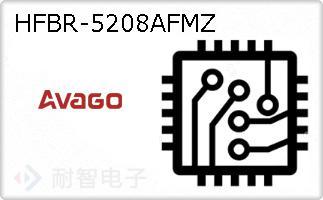HFBR-5208AFMZ