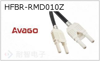 HFBR-RMD010Z