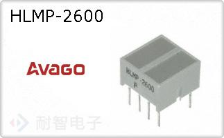 HLMP-2600的图片