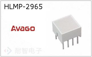 HLMP-2965