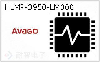 HLMP-3950-LM000