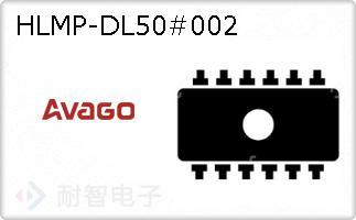 HLMP-DL50#002