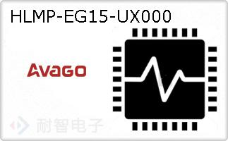 HLMP-EG15-UX000
