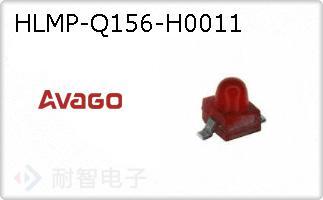 HLMP-Q156-H0011