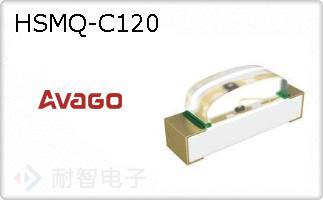 HSMQ-C120